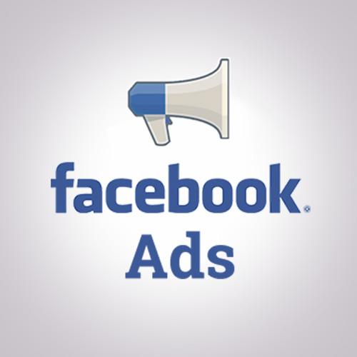 اعلانات الفيسبوك تسوق