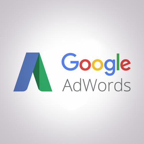 اعلانات جوجل تسوق